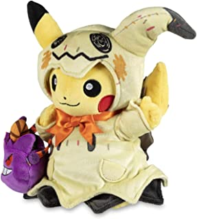 pumpkin pikachu plush