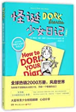 Dork Diaries 4 (Chinese Edition)