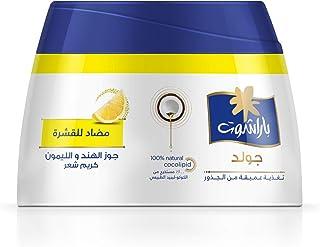 باراشوت كريم جولد مقاوم للقشرة من جوز الهند والليمون، 140 مل