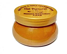 Art Box Genuine Chandan Kesar Tilak for Holi Pooja and Religious use, Tika Paste (1 Jars of 100 Gram)