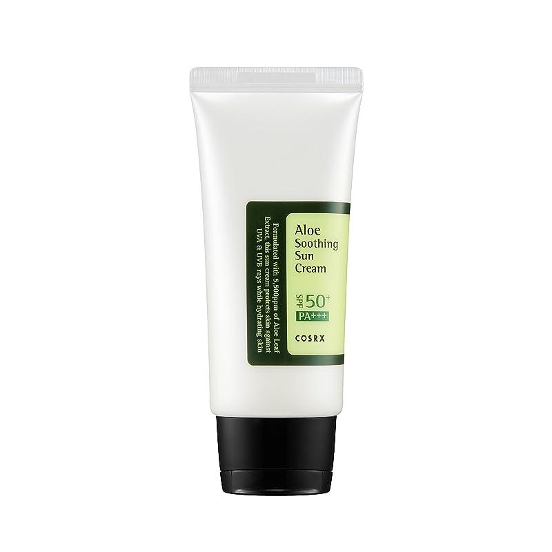 ブレース放射する中級COSRX Aloe Soothing Sun Cream (並行輸入品)