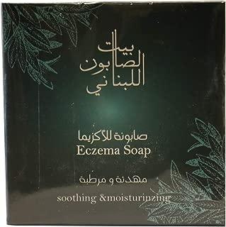 Bayt Al Saboun Al Loubnani Eczema Soap, 120g