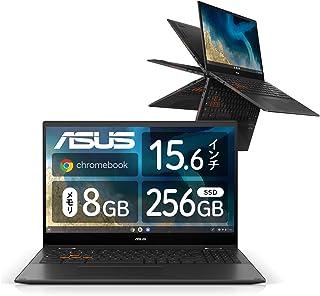 ASUS Chromebook Flip CM5 ノートパソコン(15.6インチ/日本語キーボード/Webカメラ/AMD Ryzen 5 3500C + Radeon グラフィックス/8GB・256GB/タッチスクリーン/ガンメタル)【日本正規...