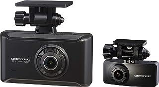コムテック ドライブレコーダー ZDR025P 駐車監視・直接配線ケーブル同梱 前後2カメラ 前後200万画素 FullHD GPS搭載 後続車両接近お知らせ機能搭載 安全運転支援機能搭載 常時録画 衝撃録画 高速起動