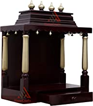 HomeCrafts Wooden Home Temple/LED/PUJA MANDIR (22x11.5x26) INCH (WxDxH) (DM)