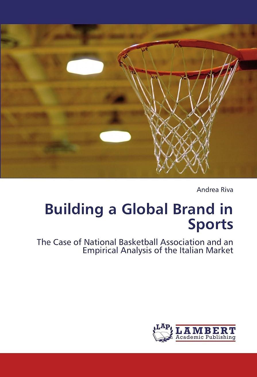 対応マイクロプロセッサキルスBuilding a Global Brand in Sports