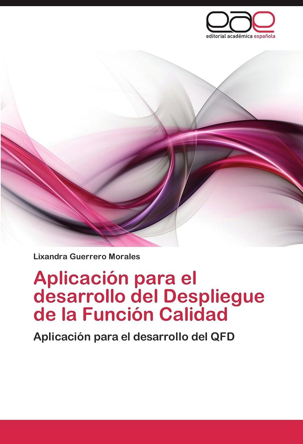 五消費者領域Aplicacion Para El Desarrollo del Despliegue de La Funcion Calidad