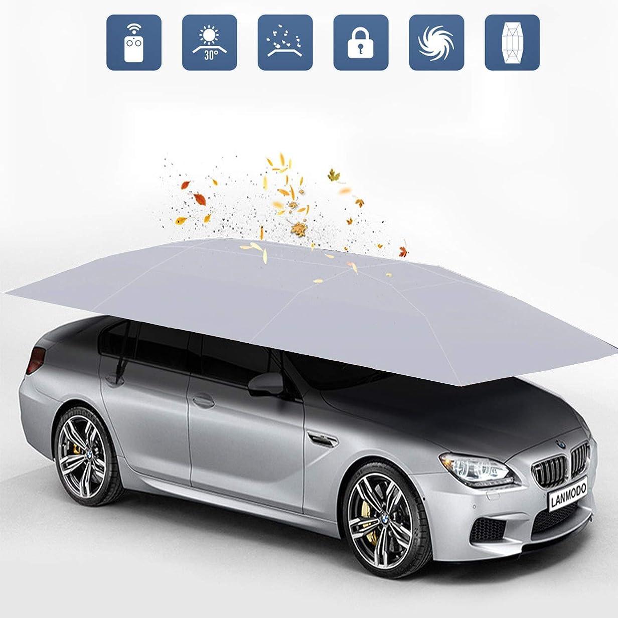 交流する壮大なフォーカス自動車テント 紫外線対策 耐候/防塵/防雨/防鳥糞 カーアンブレラ (シルバー半自動式)