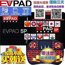 易播科技 2020 Newest EVPAD TECH EVBOX 5P 5Plus Projector...