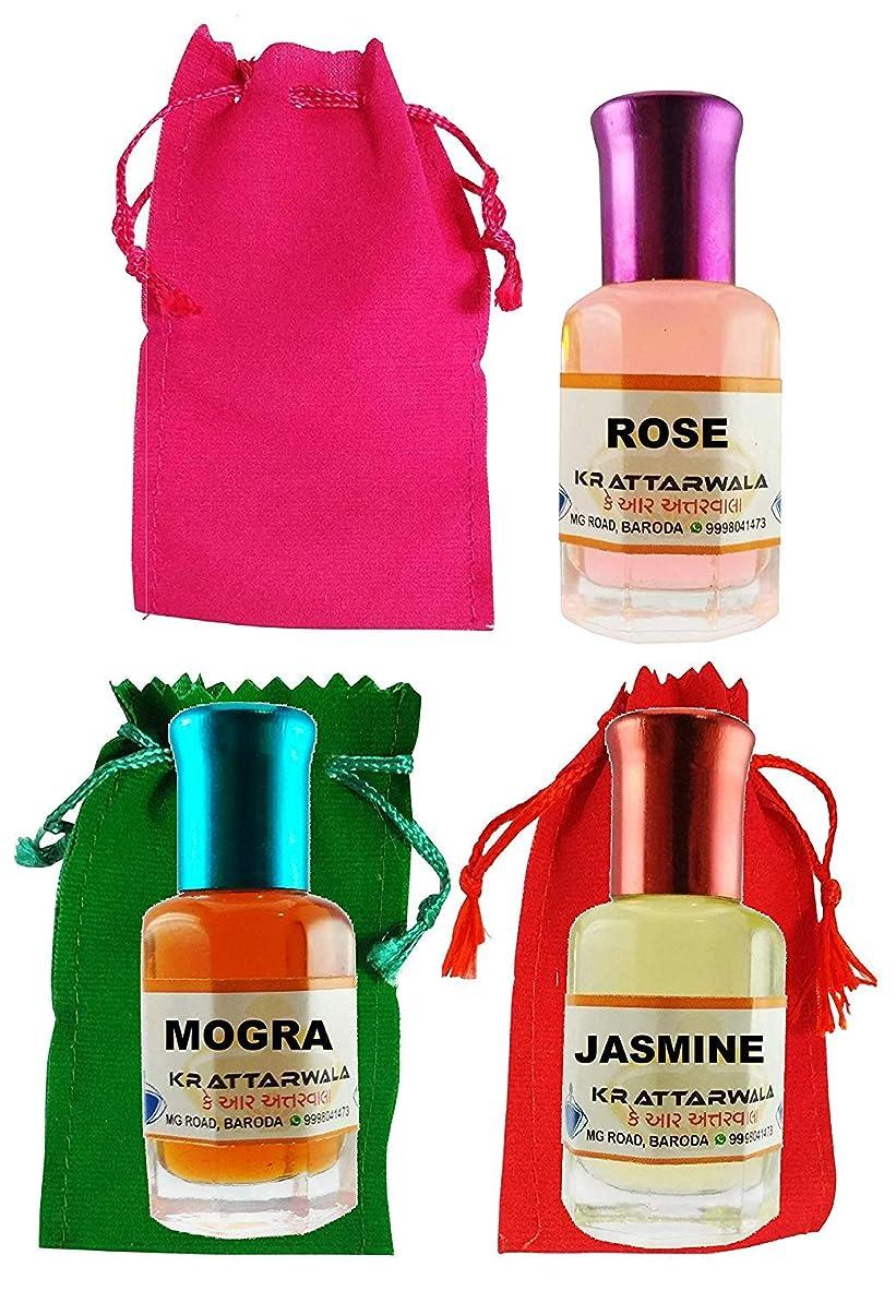 ボスこっそりバスローズMOGRAジャスミンスリー6ミリリットルアターロールオン - Ittar香水エッセンシャルオイルRollon  アターITRA最高品質の香水はアターを持続長いスプレー