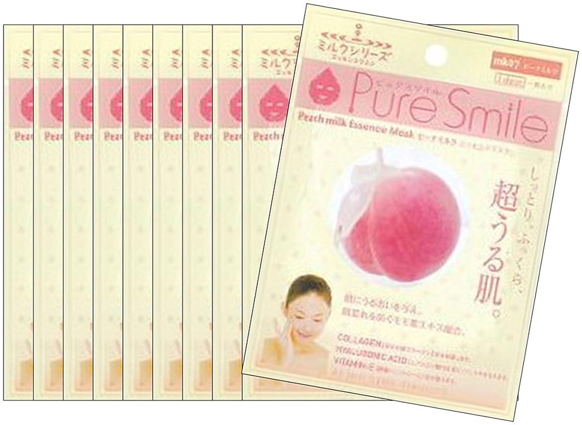 規則性顔料スライスピュアスマイル エッセンスマスク ミルクシリーズ ピーチミルク 10枚セット