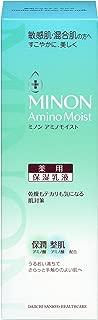 第一三共ヘルスケア ミノン アミノモイスト 薬用アクネケア ミルク 100g