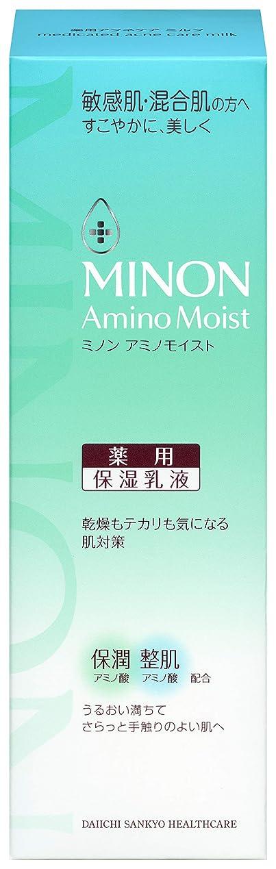 批判的に疎外する実験をする第一三共ヘルスケア ミノン アミノモイスト 薬用アクネケア ミルク 100g