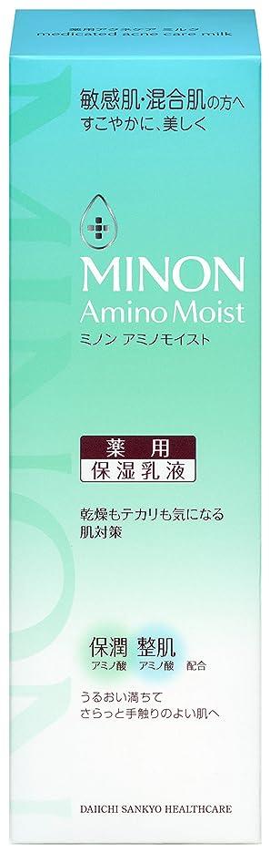 モロニック祭り価格第一三共ヘルスケア ミノン アミノモイスト 薬用アクネケア ミルク 100g