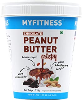 MYFITNESS Chocolate Peanut Butter Crispy 510g