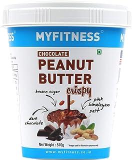 MYFITNESS Chocolate Peanut Butter Crispy 510g