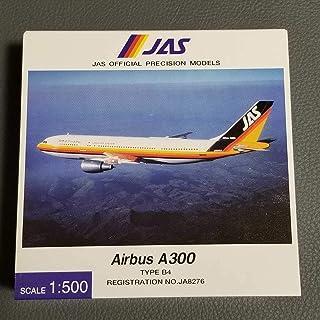 JAS エアバス A300-B4 レインボーカラー 1/500 JD51005 JA8276 日本エアシステム 東亜 航空 JAL ANA JALUX全日空商事