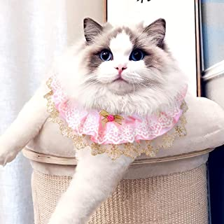 AriTan Personalized Pet Cat Dog Bandana Costume Apparel Triangle Scarf Accessories, Dress up Lace Breathable Bibs for Smal...