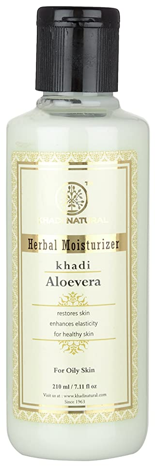 名義でコンテンツ苗Khadi Natural Aloe Vera Herbal Moisturizer Lotion 210ml