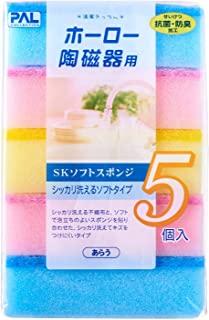 Pal Collection N30-555 Kitchen Sponge 5Pcs Set,Blue, Pink, Yellow