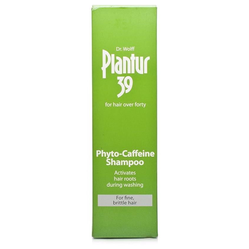 無謀つかいますウルルDr Wolff Plantur 39 Caffeine Shampoo For Fine/Brittle Hair 250ml