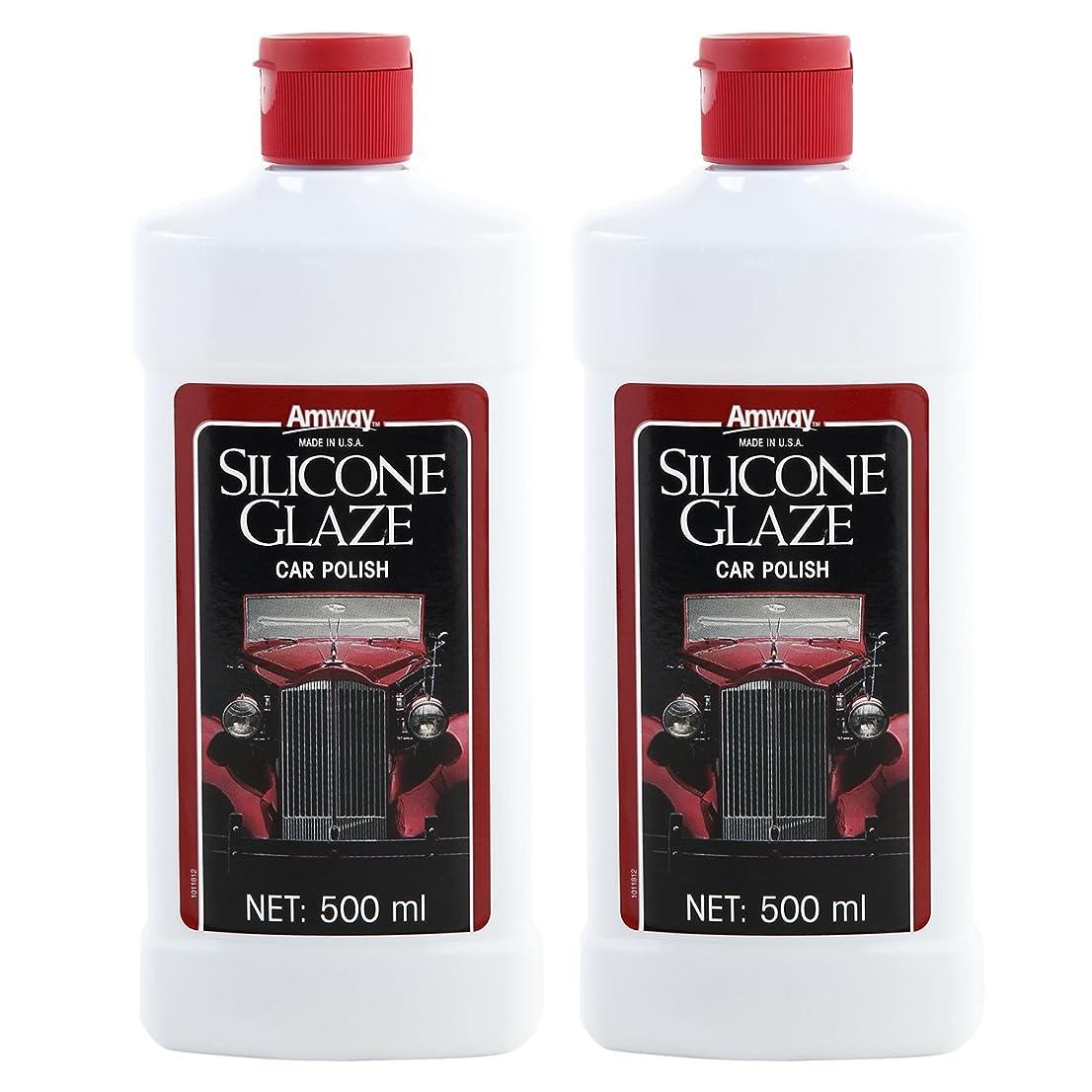 案件しばしば可動式アムウェイ シリコングレイズ 車 カー ワックス Amway SILICONE GLAZE 2個セット 国内廃番商品