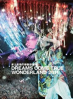 史上最強の移動遊園地 DREAMS COME TRUE WONDERLAND 2011 [Blu-ray]