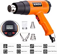 AIKOU Adjustable Temperature Hot Air Heat Gun with Rear Digital Display Fast Heating Blower Kits (Orange)