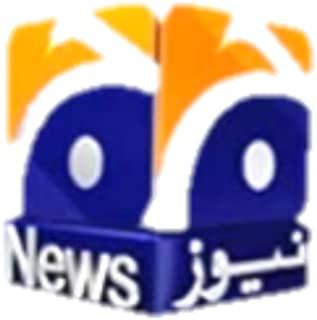 a r y news app