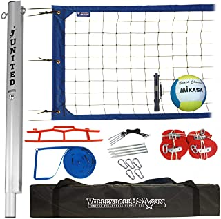 """2"""" ATS Competitive Volleyball Net System with Mikasa Super Soft and Ball Pump"""