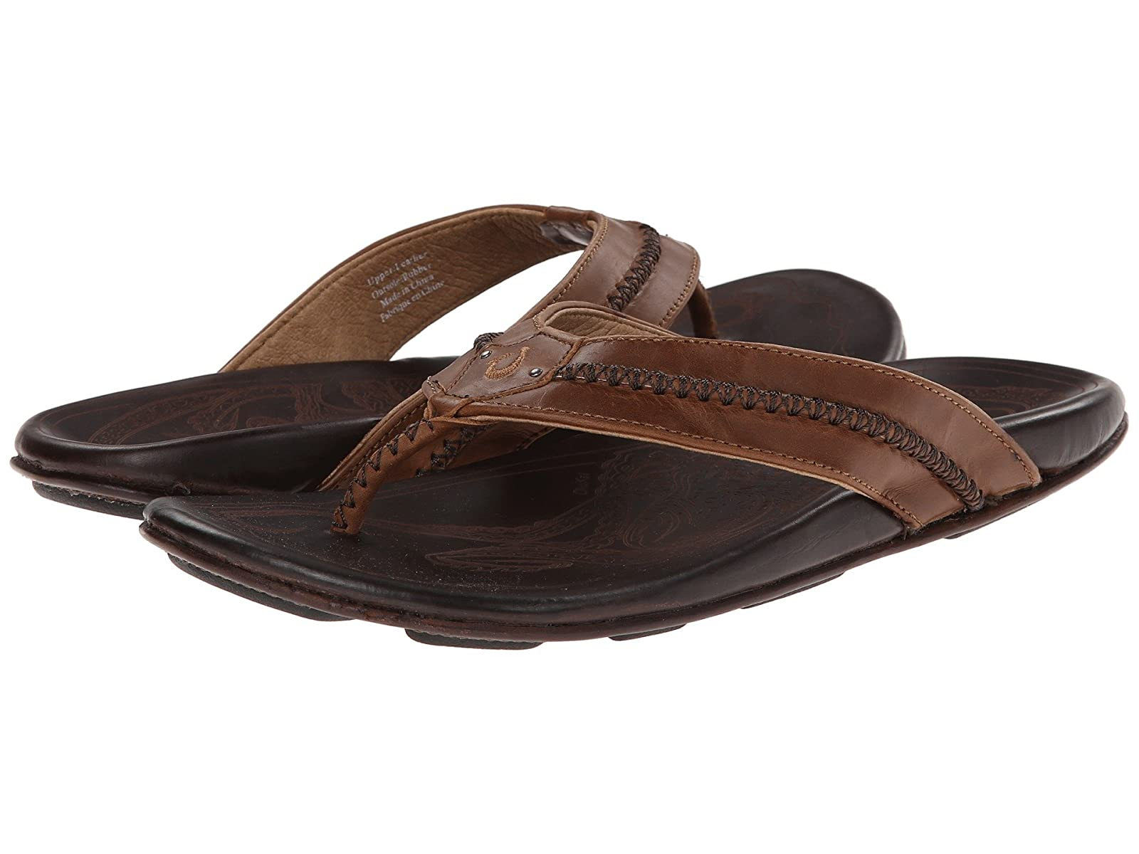 OluKai Mea OlaAtmospheric grades have affordable shoes