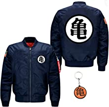 1Bar Dragon Ball Z Bomber Flight Jacket Windbreaker Warm Lightweight Anime Cosplay with Free Keychain