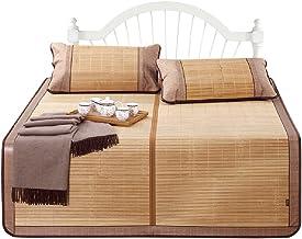 LITT Cool Mattress,Bedding Straw Mat Summer Sleeping Mats Bed-mat Folding Smooth Home Carbonization Process Multifunction,...