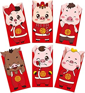 LauderHome 12 Pieces Chinese Red Envelopes Packets 6.5 x 3.5 Inch Hong Bao Money Gift Lucky Envelopes for 2019 Chinese New Year, 6 Designs