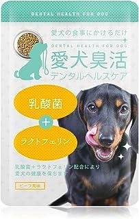 愛犬臭活デンタルヘルスケア 15g ペット サプリメント 口 臭い おやつ 食事にかける 粉末タイプ