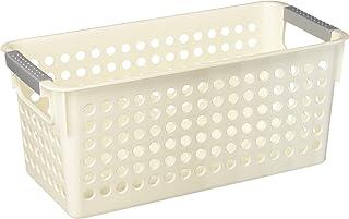Basicwise White Rectangular Plastic Shelf Organizer Basket with Handles (Set of 3), QI003238.3, White, Set of 3