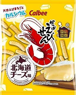 カルビー かっぱえびせん 北海道チーズ味 70g ×12袋
