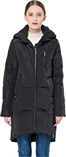 Women's Stylish Down Coat Winter Jacket with Hood
