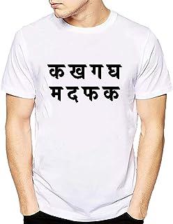 553a5c8cf170 grean Polyester Half Sleeve Round/Crew Neck Men's White Printed T-Shirt: Ka