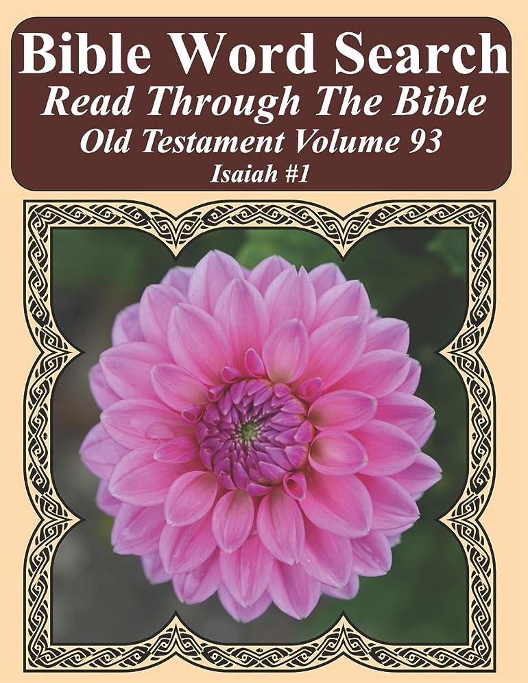 歴史的揃える脱臼するBible Word Search Read Through The Bible Old Testament Volume 93: Isaiah #1 Extra Large Print (Bible Word Search Puzzles Jumbo Print Flower Lover's Edition Old Testament)
