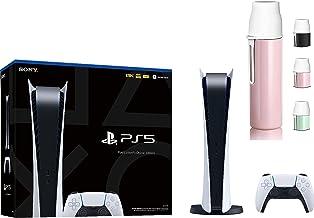 PS5 - Sony Playstation 5 Digital Edition Gaming Console + 1 Wireless Controller - x86-64-AMD Ryzen Zen 8-Core, 16GB GDDR6,...