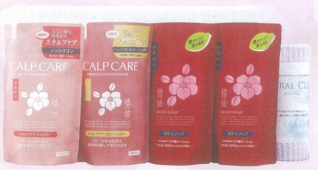抜本的な問い合わせカブ肌に優しい椿油のスカルプケアセット 3614-03