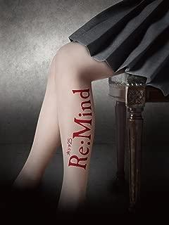 Re:Mind [DVD]