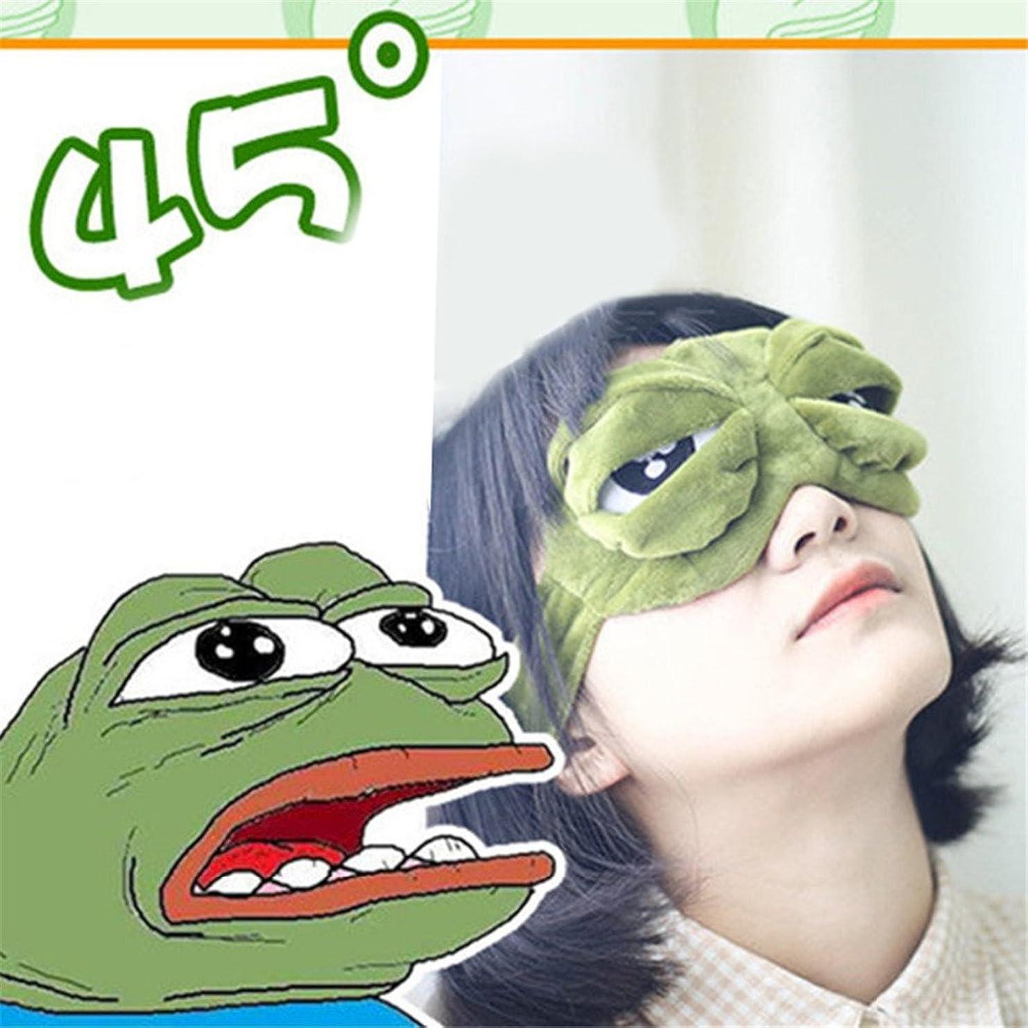 かんたん追加する忌み嫌うNOTE かわいい目のマスクカバーぬいぐるみ悲しい3Dカエルアイマスクカバー睡眠休息旅行睡眠アニメ面白いギフト