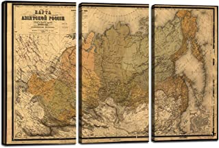 Wall Art Canvas Painting for Living Room 3 Panel Old Map of Siberia Asiatic Russia Picture Print Retro Poster Artwork Home Kitchen Coffee Decor a House Warming Present Ready to Hang (28''H x 42''W)