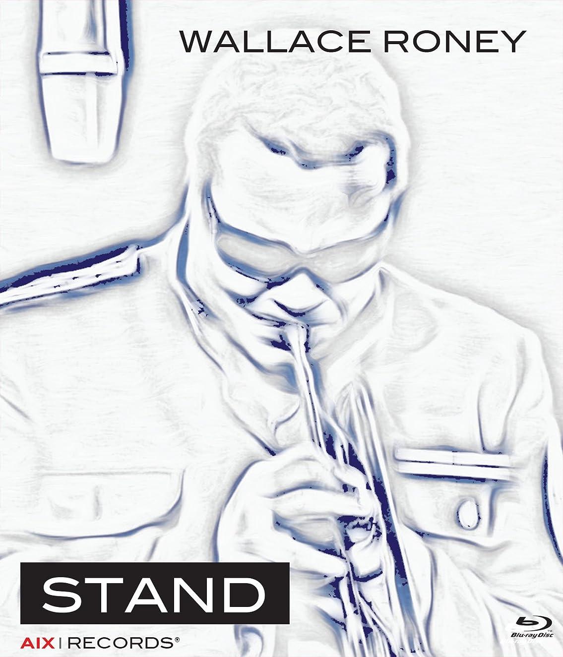 不承認地球会計士Stand [Blu-ray] [Import]