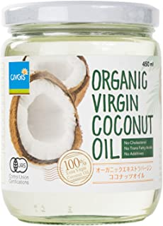 CIVGIS 有機JAS認定 オーガニックエキストラバージンココナッツオイル ORGANIC EXTRA VIRGIN COCONUT OIL 450ml