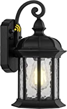 Dusk to Dawn Outdoor Wall Lighting, Outdoor Wall Lantern with Water Ripple Glass Waterproof Wall Sconce for Porch, Front D...