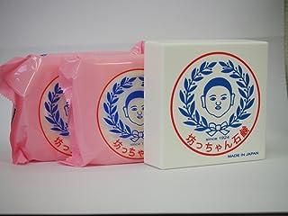 坊ちゃん石鹸 (2個セット) ケース付