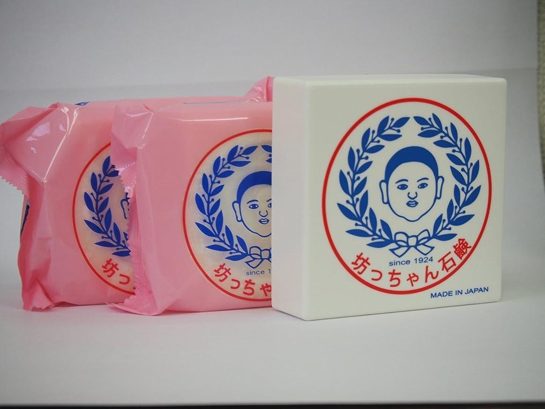 豚肉動員する無知坊ちゃん石鹸 (2個セット) ケース付